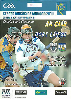 Clare V Waterford 2010 Munster Hurling Semi-Final