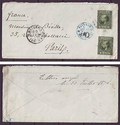 w9763/ Netherlands Amsterdam PD Cover to France 1874 w/Double #10