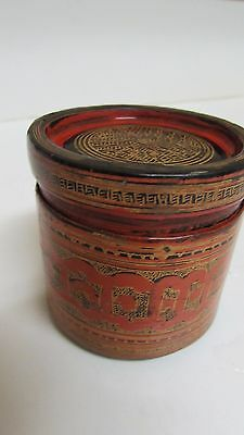 Burmese Vintage  Betel Box from Shan region of  Burma  Two Interior Trays