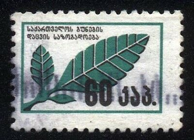 """Charity Stamp """"georgian Society For Protection Of Environment"""""""