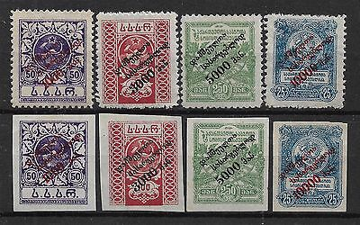 1922 GEORGIA 2 SET OF 4 Perf.+Imperf. MNH STAMPS (Michel # 36A-39A,36B-39B)