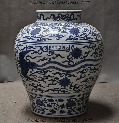 "17"" Marked Old China Blue&White Porcelain Phoenix Bird Pot jar Bottle Tank Crock"