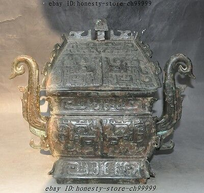 "16"" Old Chinese Dynasty Pure bronze dragon beast face Tank Crock Pot Earthen jar"
