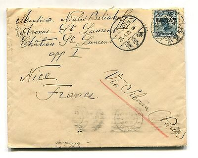 CHINA TO FRANCE old COVER MANCHURIA MANCHUKUO OVERPRINT STAMP # 3822