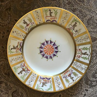 """Lovely Le Tallec Tiffany & Co Private Stock Carousel Chinois 8"""" Plate"""