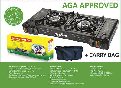 Portable Double (TWIN) Burner Gas Butane Cooker AGA APPROVED Stove WITH BAG!