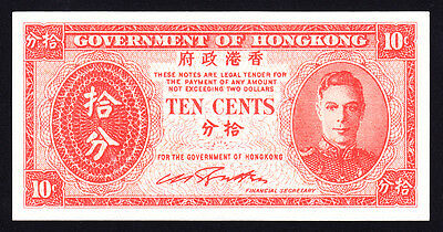Hong Kong 10 Cents ND 1945   P. 323 UNC Note George VI