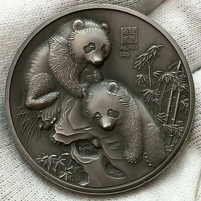 2017 China Temple of Heaven Panda Antique Silver High Relief Medal Mintage:69