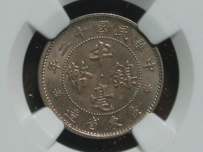 China Kwangtung 5cents 1923 Y-420A NGC MS64