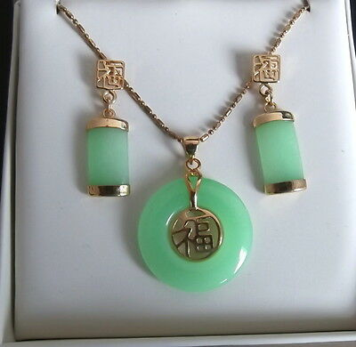 18ct GOLD PLATED JADE NECKLACE & EARRINGS SET