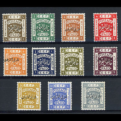 TRANSJORDAN 1920 Set of 11 Values Mixed Perforations. Lightly Hinged Mint(AR347)