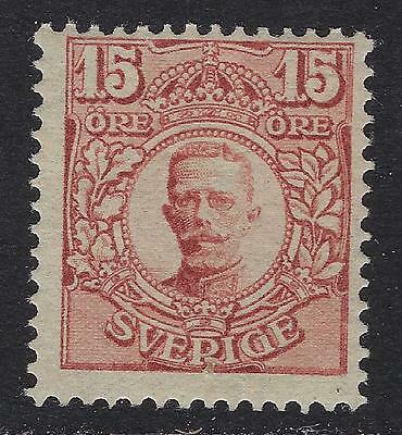Sweden Scott 82 MNH / Facit 84 SEK 150 ($17 )