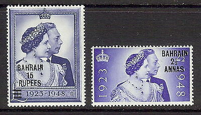 Bahrain 1948 Silver Wedding Set of 2. SG 61 - 62. MNH