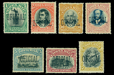 COSTA RICA 1901 OFFICIAL Stamps - PICTORIALS set  Sc# O37-O43 mint MH