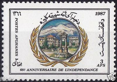 Afghanistan 1987 Stamp 68th Anniversary Of Independence 1v Set MNH