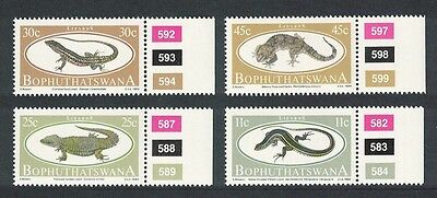 Bophuthatswana Lizards 4v Margins with Control Numbers SG#150/53 SC#129-32