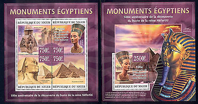 Niger - 2013 two MNH sheets of 4 11861211 Ancient Egyptian momuments Lot 42