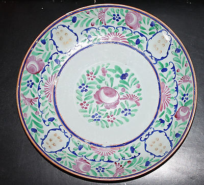 """A Superb 10.8"""" C18/19th Chinese Cantonese Famille Rose Enamel Gilt Charger 1"""