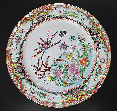 "A 10.2"" C20th Chinese Cantonese Famille Rose Enamel and gold gilt Plate"