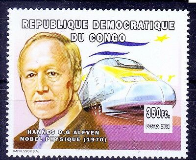 Hannes Alfven, Nobel Physics, Train, Congo MNH - B14