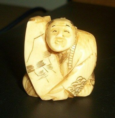 Netsuke Hand Carved & Signed at least 46 Years Old - ((From My Collection))