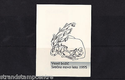 Slovenia (Booklets) - 1994 Year Of The Family - U/M -SG SB2