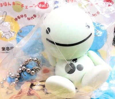 Tomy Mini Hidamari no Tami Vol. 1 Key Chain - White  Colour