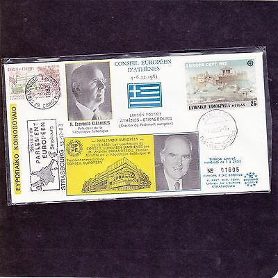 Greece Stamps-  -Fdc -Strasbourg  83