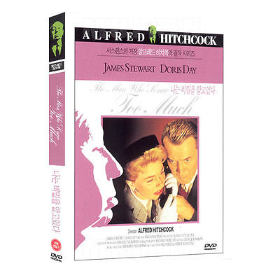 The Man Who Knew Too Much (1956) DVD - Alfred Hitchcock (*NEW *All Region)