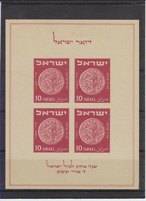 Israel stamps 1949 Tabul 1st National Exhibition Sheet MINT HINGED