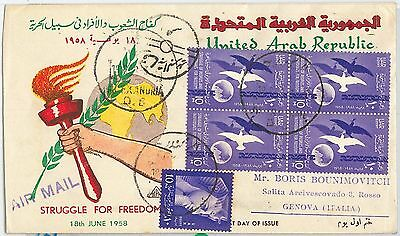 64893 - EGYPT - FDC COVER with rare ITALIAN POSTMARK on back: DANCE palm trees