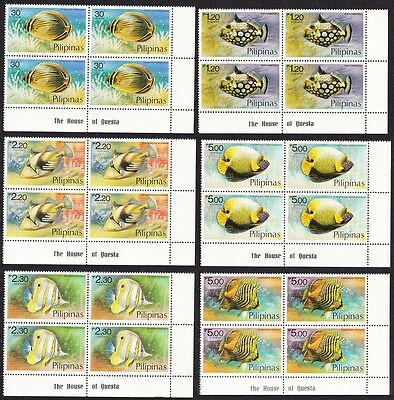 Philippines Fish 6v in Corner Blocks with margins SG#1491/96 MI#1256-61