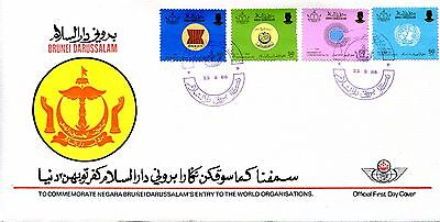 Brunei 1986 Admission to World Organisations FDC #1