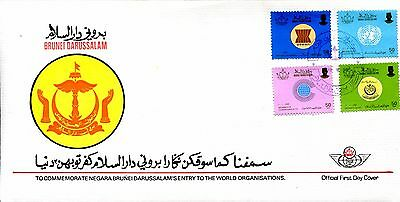 Brunei 1986 Admission to World Organisations FDC #2