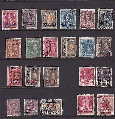 Siam : Old Stamps