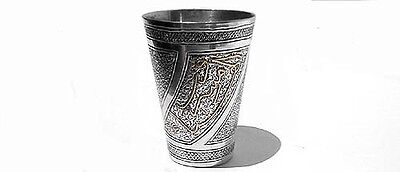 Antique Turkish / Ottoman Empire Silver With Gold Tughra Mark Cup