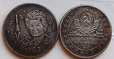 Russian fantasy coin 50 Kopecks dated 2013 with first woman-astronaut Tereshkov