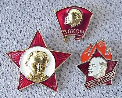 1955y RUSSIAN SOVIET BOY SCOUT K.G.B YOUNG PIONEER OKTYABR LENIN STAR BANNER PIN