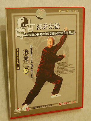 Ancient-respected Chen-style Taiji Quan: Routine II of Old Frame (DVD)