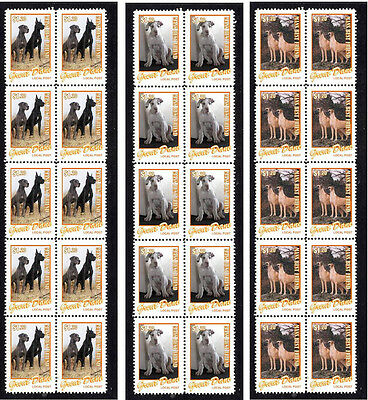 Great Dane Dog Set Of 3 Mint 'mbf' Stamp Strips