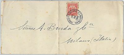 62939 - EL SALVADOR - POSTAL HISTORY - AIRMAIL COVER to ITALY via NEW YORK 1895