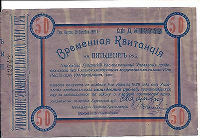 Ukraine paper money banknote Kherson Odessa PS377  50 Rubles with spots