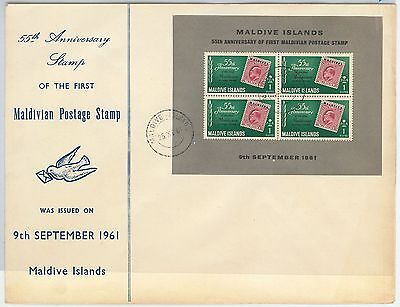 62975 - MALDIVES - POSTAL HISTORY: FDC COVER 1961 - POSTAGE STAMP Anniversary