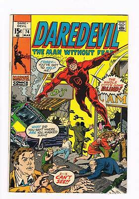 Daredevil # 74  In the Country of the Blind !   grade 8.5 scarce book !