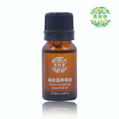Women's Plant Breast Lift up Boobs Enlargement Massage Essential Oil Care