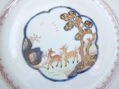 Fine Chinese Qing Porcelain Large Gilded Dish 18Th Century