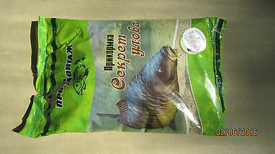 "Groundbait for Fish Carp Сrucian Bream Fishing Bait ""garlic"" 1kg from Ukraine"