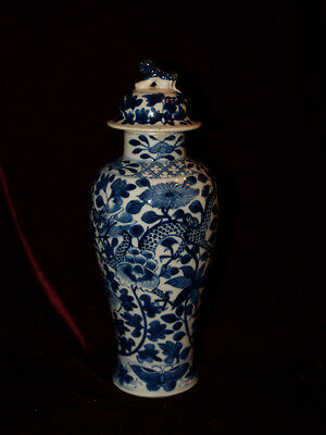 Rare Antique Chinese Blue And White Double Dragon Covered Vase 18Th Century