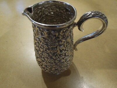 Antique Indian Cutch or Kutch Repoussé Silver Jug by Oomersi Mawji