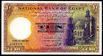 """EGYPT P23c 1951 """"MOSQUE OF SULTAN"""" 10 EGYPTIAN POUND in VERY FINE! PYRAMID"""